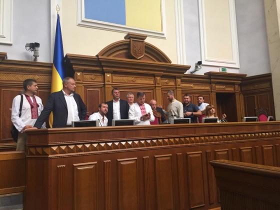 Президиум Рады Украины заблокировала «Радикальная партия»