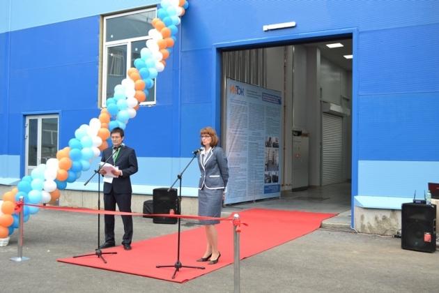 В Чувашии открылся центр сертификации энергопродукции