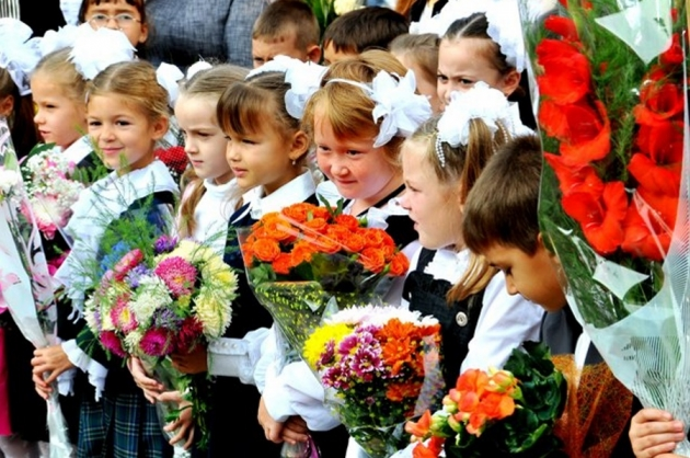Школьники 1 сентября.