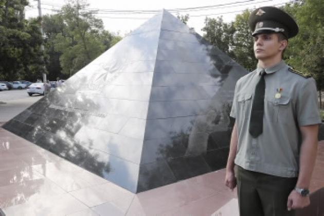 Горняков Ростовской области поблагодарили за труд фото: donland.ru