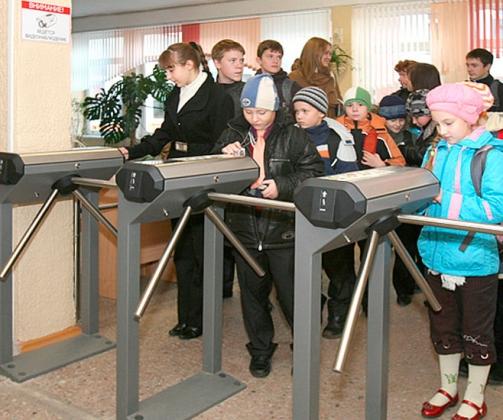 Входные турникеты установлены в 185 школах Подмосковья