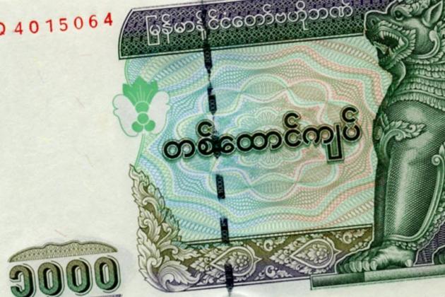 В Мьянме впервые установлен уровень минимальной зарплаты