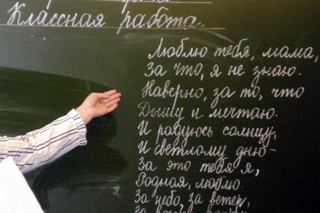 Антикризис в Самарской области: как сокращают чиновников, врачей, учителей
