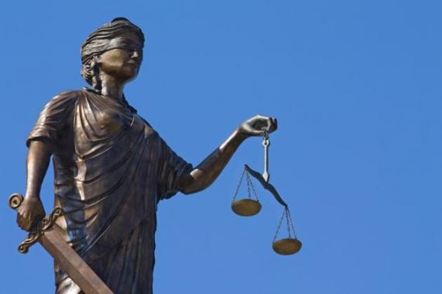 Карающее правосудие.