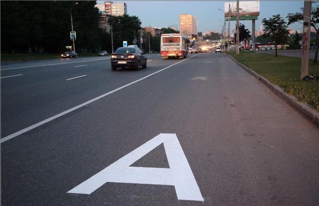 С Васильевского выдачи нет