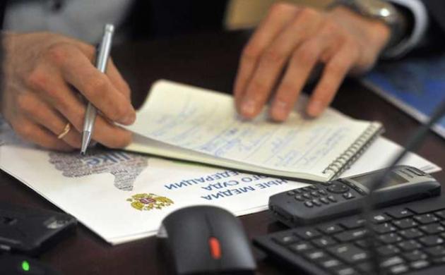 Верховный суд счел законным снятие «Родины» с новосибирских выборов