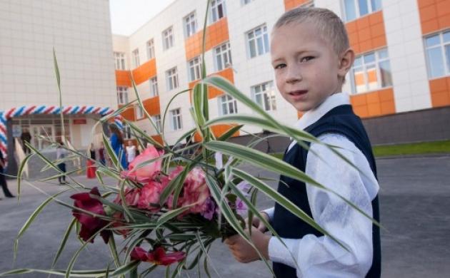 Количество первоклашек в Новосибирской области увеличилось до 34 тысяч