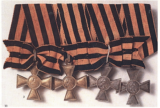 Полный Георгиевский кавалер