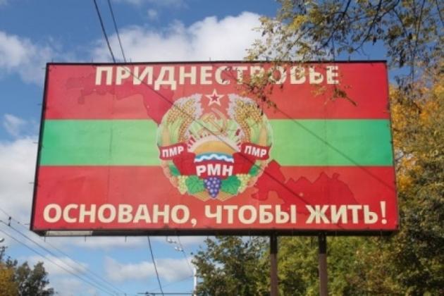 Премьер Молдавии: Никто и никогда не позволит нам отказаться от ПМР