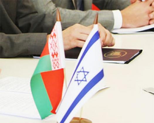 Белоруссия и Израиль обсудили «двустороннюю повестку дня»