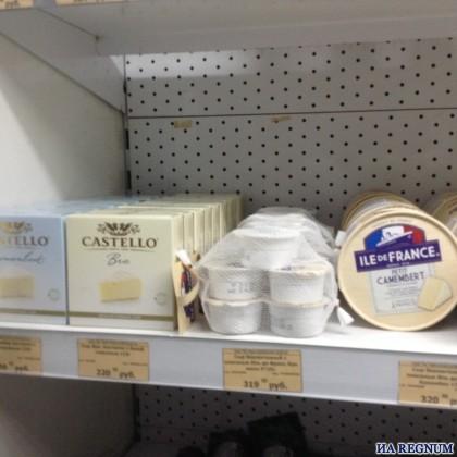 Цены на продукты в Алтайском крае