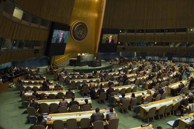 Генеральной Ассамблеи ООН.