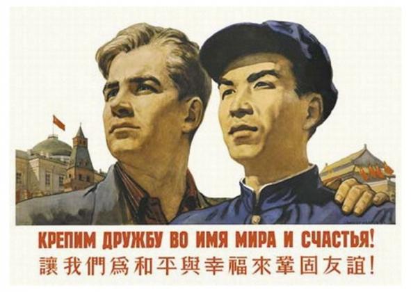 Китай в выборе партнера Америке предпочитает Россию