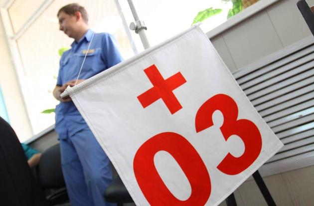 Жители России не довольны качеством медицинских услуг в России.