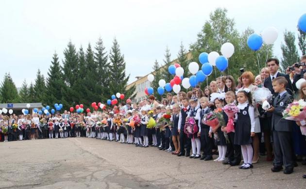 День знаний в Омской области. Фото: omskportal.ru