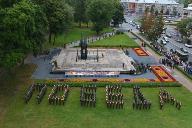 В Пскове отметили 70-летие окончания Второй мировой войны.