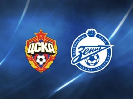 Названа дата матча ЦСКА— «Зенит»