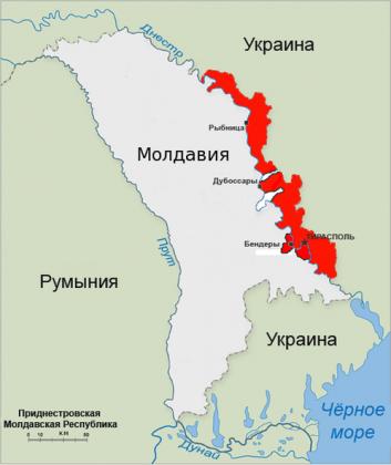 Депутат Госдумы РФ: «Приднестровье для России остается надежным форпостом»