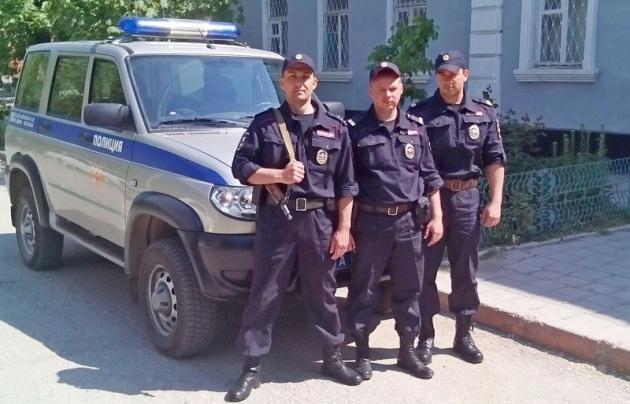 Наряд полиции.