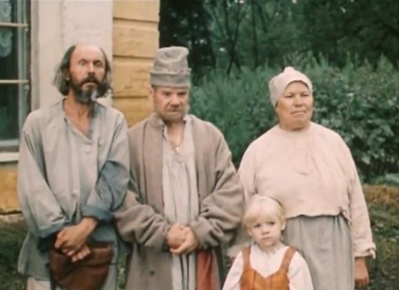 Цитата из х/ф «Фрмула любви» (реж. М. Захаров, 1984)