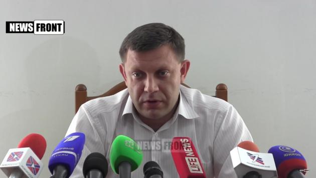 Глава ДНР Захарченко: Мне очень жалко город Киев