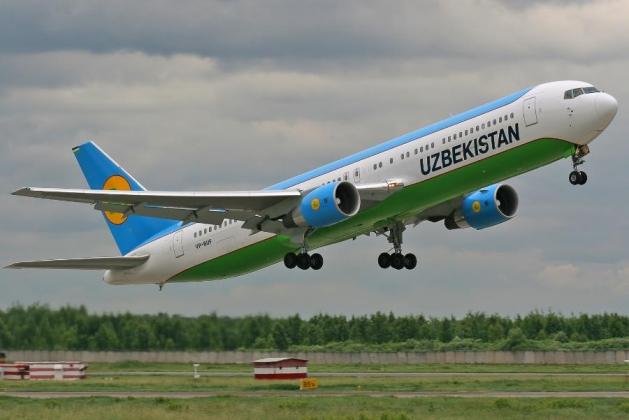 Узбекские авиалинии.