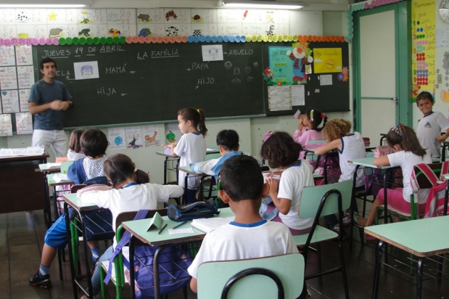 Школа в Бразилии.