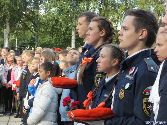 Архангельск вспоминает жертв трагедии в Беслане
