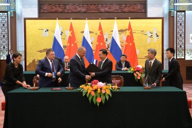 Россия и Китай подписали меморандум о приграничном сотрудничестве
