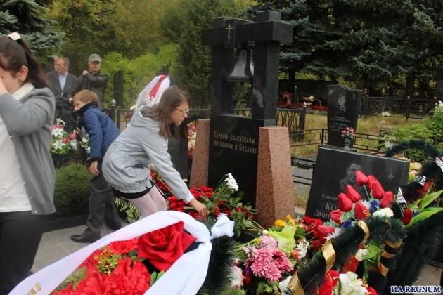Подмосковный Жуковский помянул погибших в Беслане