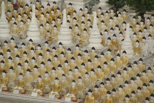 Республика Мьянма.