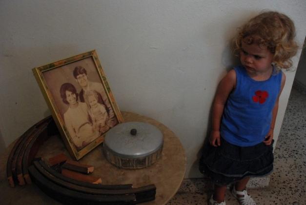 Дети  Пуэрто-Рико.