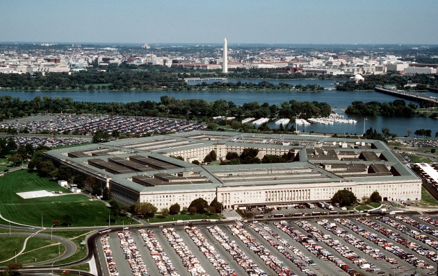 Пентагон.