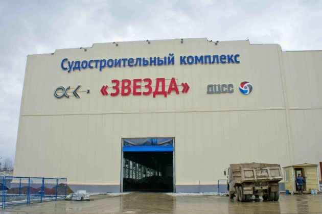 Приморская судоверфь «Звезда» получит 60 млрд рублей — Путин