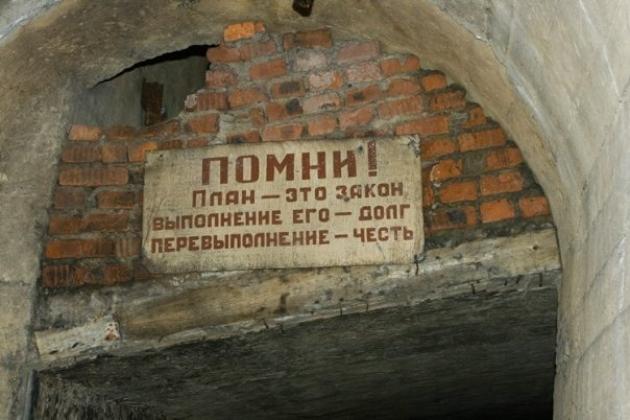 Во Владивостоке планируется создать новый двигателестроительный завод