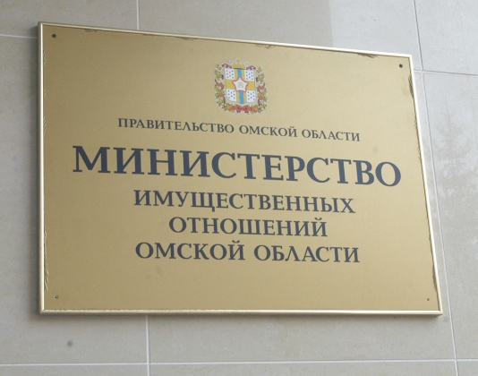 Омское министерство ищет похитителей щебня