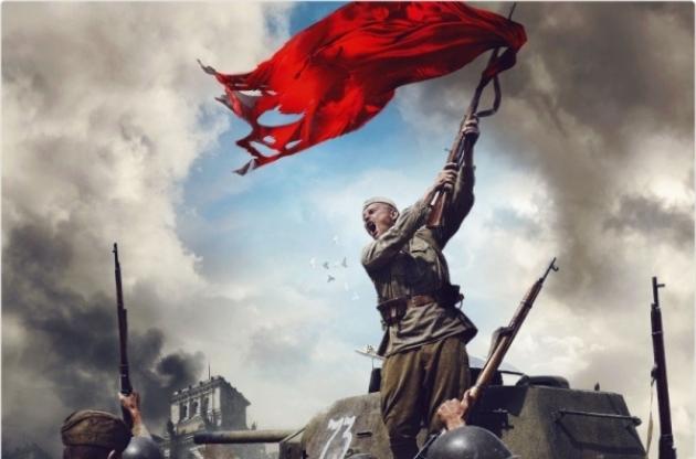 Фрагмент постера к фильму «Дорога на Берлин» (реж. С. Попов, 2015)