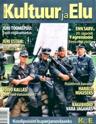Эстония: обыкновенный нацизм - ИА REGNUM