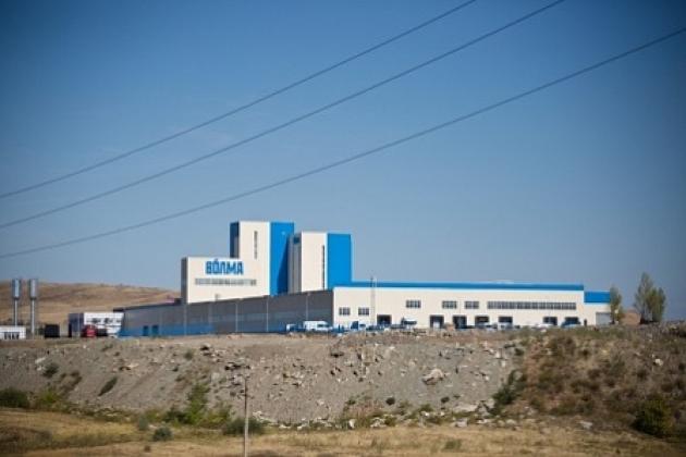 В Оренбуржье открылся гипсовый завод «Волма-Оренбург» – первое предприятие полного цикла производства в составе компании «Волма».