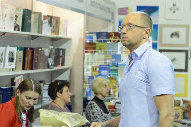 Яценюк хочет от Рады принятия 70 «первоочередных» законопроектов