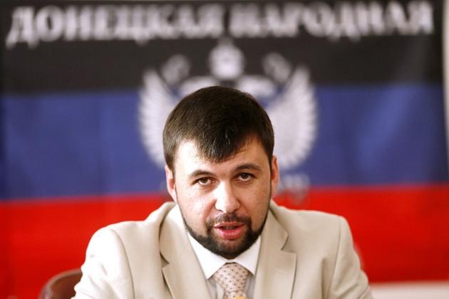 И.о. председателя Народного совета ДНР назначен Пушилин, Пургин смещён