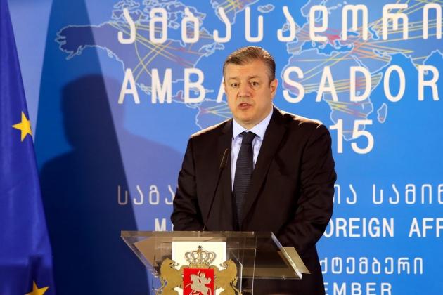 Георгий Квирикашвили.