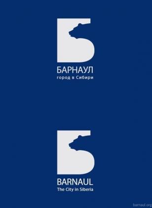 Туристская эмблема Барнаула