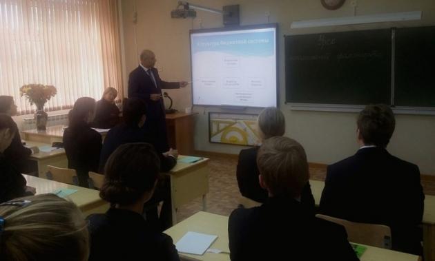 Антон Силуанов преподал калужским гимназистам  азы финансовой грамотности