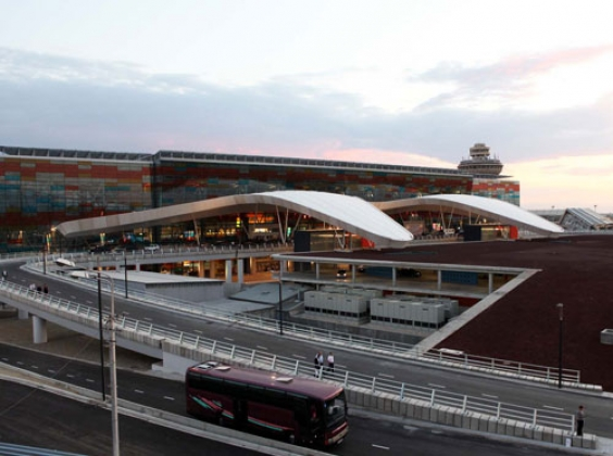 Аэропорт «Звартноц». Фото: Photolure