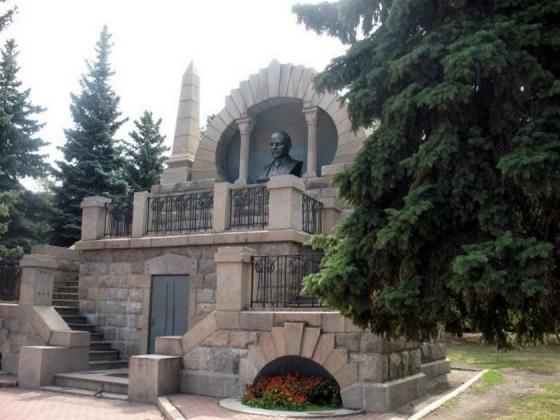 В Челябинске вновь изуродовали  памятник Ленину