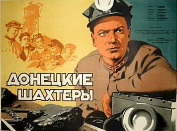 ДНР заблокировала поставки угля на Украину, требуя снятия блокады