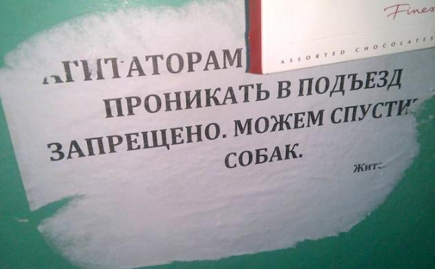 Фото: Наталья Цопина, facebook.com