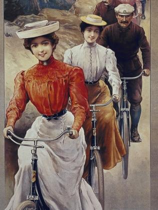 Велосипедная прогулка.