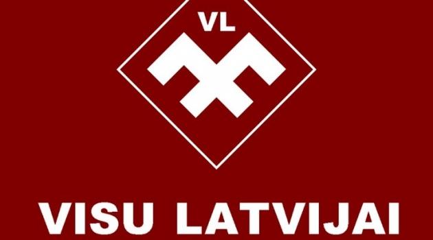 Официальная свастика латышской неонацистской партии «Всё— Латвии».
